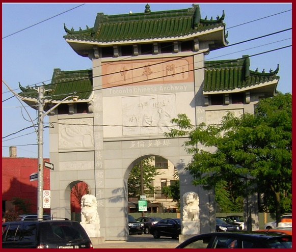 """Toronto Chinese Archway seen across Gerrard"" image (c) by Mike DeHaan"